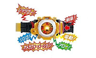kb10 New Bandai Rider ghost Transformation Belt DX icon driver G From Japan