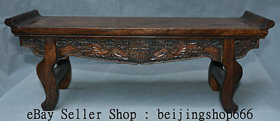 "22"" Old Chinese Huanghuali Wood Dynasty Carving Bat Lucky Table Desk Furniture 4"