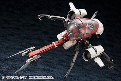 Model/_kits Kotobukiya HG003 Hexa Gear Blockbuster 1//24 290mm SB