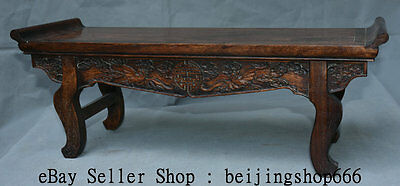 "22"" Old Chinese Huanghuali Wood Dynasty Carving Bat Lucky Table Desk Furniture 10"