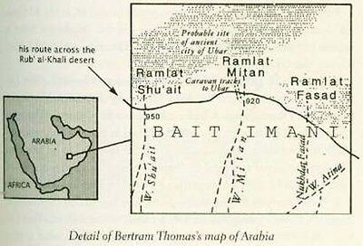 """Road to Ubar"" Arabian Atlantis Buried by Allah's Wrath AD300 Ptolemy's Atlas 5"