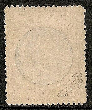 Netherlands 1872 NVPH 29 signed  MLH  VF