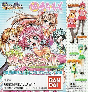Bandai Moe A La Mode Gashapon Set of 4 figure girl swim