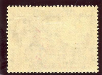 "Burma 1938 KGVI 2a6p claret ""BIRDS OVER TREES"" variety MLH. SG 25a."