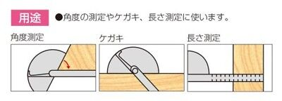 Shinwa japanese Stainless Steel Protractor with Round Head No.19 62480 Import 3