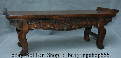 "22"" Old Chinese Huanghuali Wood Dynasty Carving Bat Lucky Table Desk Furniture 9"