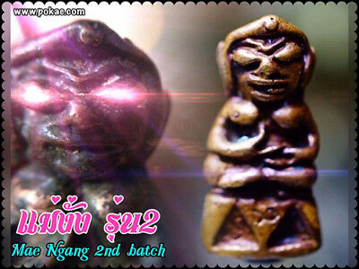 Mini Phor Ngang Male Amulet LP Phra Arjarn O Thai Magic Rich Lucky Love Charm