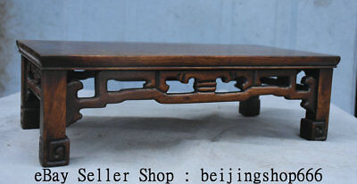 "14"" Old Chinese Huanghuali Wood Hand Carved Natural Lines Table Desk Furniture 9"