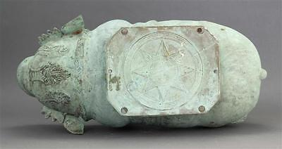 "THAI BRONZE GARDEN SEAT In the form of a caparisoned pig. Length 22.5"". Lot 606 3"