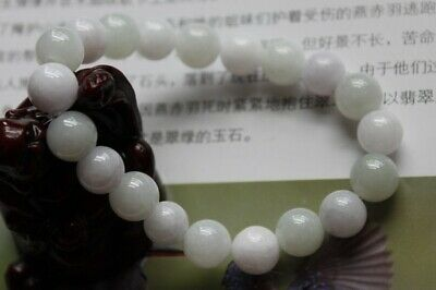 CERTIFIED Natural Grade A Untreated Light Lavender Jade Jadeite Bracelet 7