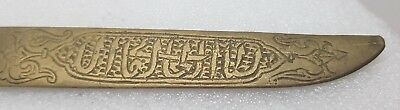 islamic arab arabic letter opener? knife dagger bronze hand made rare 2