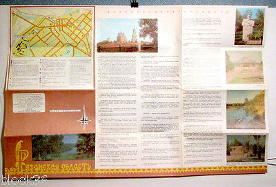 1985 Russian Travel Brochure with maps of Ryazan Region and Ryazan-City 3