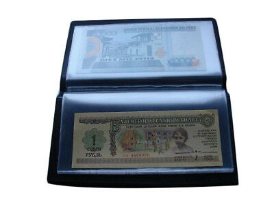 Prophila Kobra 20 Sleeves for banknotes