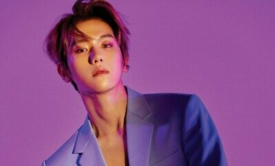 EXO BAEKHYUN CITY LIGHTS 1st Mini Album CD+POSTER+PBook+Lyric+Card+F.Poster+GIFT 5