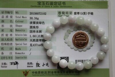 CERTIFIED Natural Grade A Untreated Light Lavender Jade Jadeite Bracelet 8