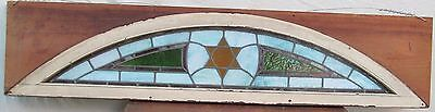 "Antique Judaic Architectural Stained Glass Transom Window In Frame - 80"" Long"