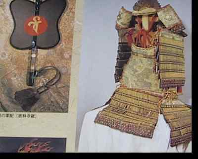 Japanese Samurai History Book 118 Famous Warlords Daimyo Shogun Armor Sword
