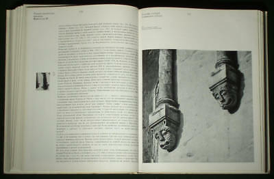 RARE BOOK Medieval Russian Stone Sculpture Architecture carving church art 6