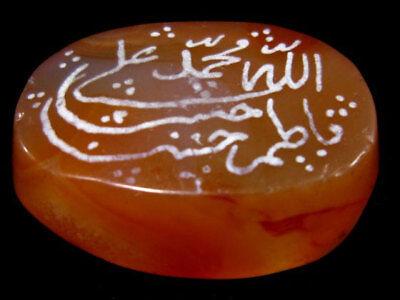 Amazing Antique Islamic Inscribed Carnelian Stone, White Enamel+++ 3