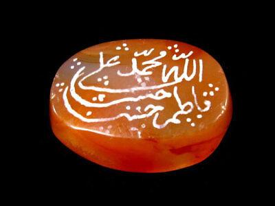 Amazing Antique Islamic Inscribed Carnelian Stone, White Enamel+++ 2