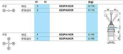 XD2PA22CR 2NO 2Positions Momentary Spring Return Wobble Stick Joystick 2