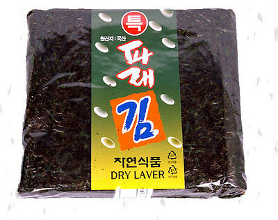 100-sheets Korean Parae Seaweed Dried Laver KOREA Healthy FOOD sushi gimbab nori 2