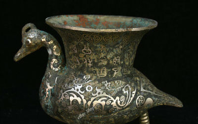 """9"""" Ancient Chinese dynasty Old Antique Bronze Silver Animal Bird drinking vessel 2"""