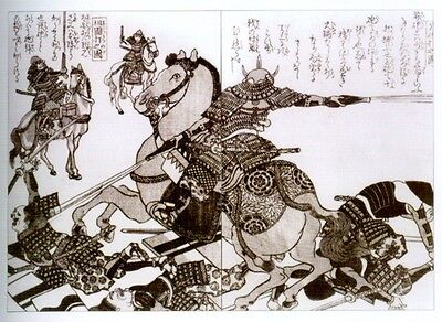 Asian Fighting Techniques Ancient Medieval Samurai China Japan Mongol Cavalry 7