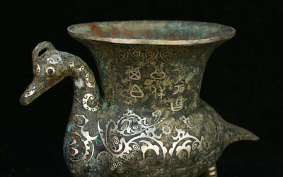 """9"""" Ancient Chinese dynasty Old Antique Bronze Silver Animal Bird drinking vessel 5"""