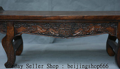 "22"" Old Chinese Huanghuali Wood Dynasty Carving Bat Lucky Table Desk Furniture 7"