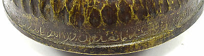 Islamic Vintage Art Collectible Featuring Arabic Calligraphy Brass Bowl.G3-41 US 3