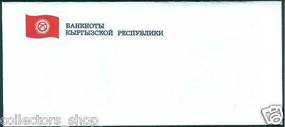 UNC folder KYRGYZSTAN MINT BANK set 6 banknotes 1T//10T//50T//1S//5S//20S 1993 ND
