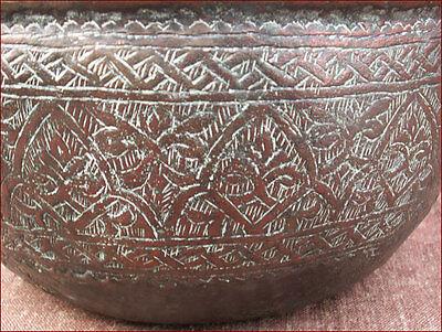 Large Islamic Ottoman Ewer Aquamanile Tinned Copper 17th C 7