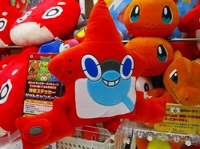 Banpresto Pokemon Sun /& Moon Large DX 30cm Stuffed Plush Rotom Pokedex BANP36963