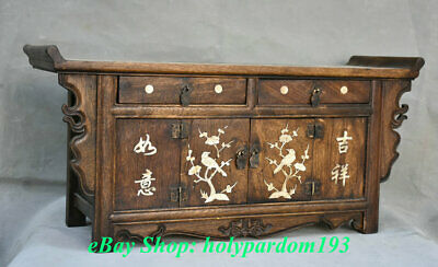 """23"""" Old Chinese Huanghuali Wood Dynasty Drawer Classical Cupboard Cabinet Desk 4"""