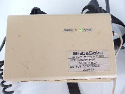 【AS-IS】Shibasoku Handy Analyzer PHS35L with AC Adapter 3