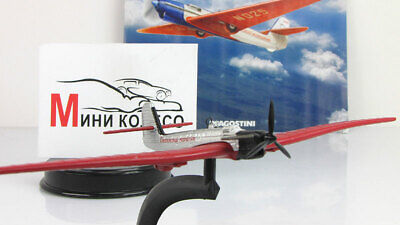 Tupolev ANT-25 Soviet Experimental Long-Range Aircraft 1933 Year 1//180 Scale