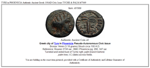TYRE in PHOENICIA Authentic Ancient Greek 100AD Civic Issue TYCHE & PALM i67069 3
