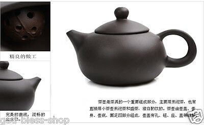 Chinese kung fu tea set purple clay tea pot gaiwan mini cup solid wood tea tray 5