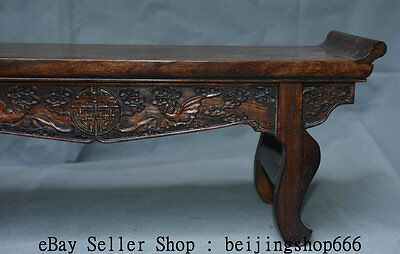 "22"" Old Chinese Huanghuali Wood Dynasty Carving Bat Lucky Table Desk Furniture 8"