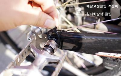 NEW!! nov Magnet holder set for MKS Promenade EZY Removable Pedals [nov 036] 6