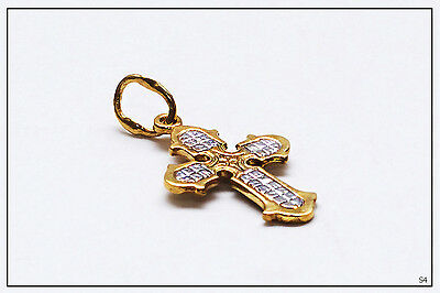 Russian Orthodox Silver Gold Cross For Baby Christening Pendant JC  (S4) 4