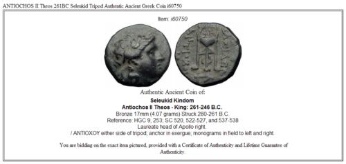 ANTIOCHOS II Theos 261BC Seleukid Tripod Authentic Ancient Greek Coin i60750 3