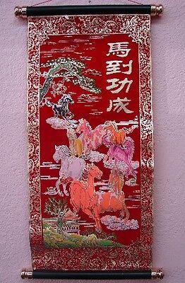 """Chai Yuan Guang Jin 14.5\/"""" Feng Shui Red Scroll"""