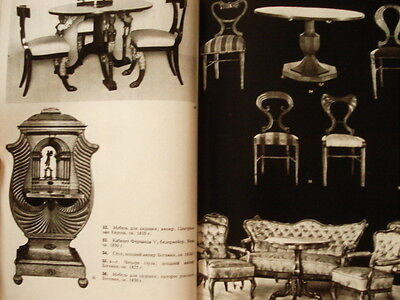 Illustrated encyclopaedia of antiques Furniture glass porcelain jewerly carpet 7