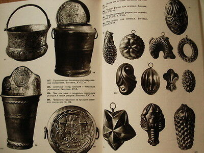 Illustrated encyclopaedia of antiques Furniture glass porcelain jewerly carpet 3