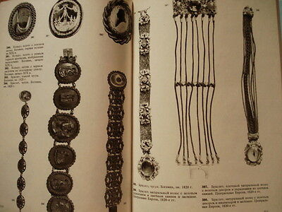 Illustrated encyclopaedia of antiques Furniture glass porcelain jewerly carpet 6