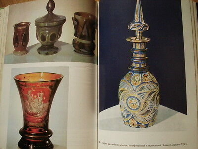 Illustrated encyclopaedia of antiques Furniture glass porcelain jewerly carpet 8