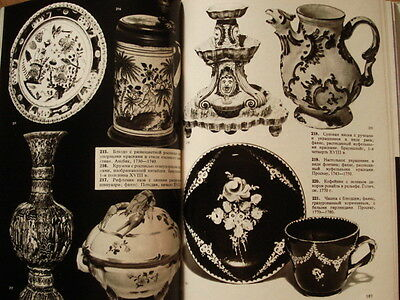 Illustrated encyclopaedia of antiques Furniture glass porcelain jewerly carpet 11