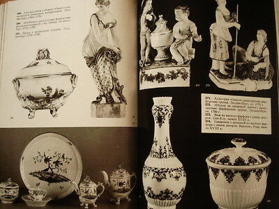 Illustrated encyclopaedia of antiques Furniture glass porcelain jewerly carpet 5